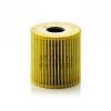 Масляный фильтр HU 819/1 x