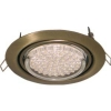 FN5390ECB Встраиваемый светильник